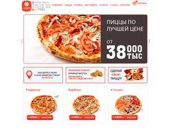 skoropizza