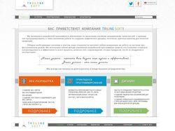 Дизайн сайта IT компании