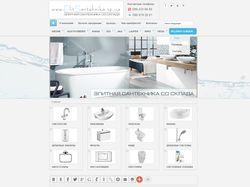 Дизайн сайта элитной сантехники