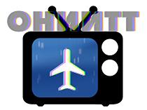 Сайти института телевизионной техники для авиации.