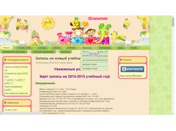 Создание дизайна и верстки сайта