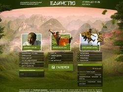 Корпоративный сайт на Yii