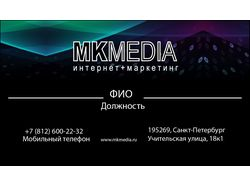 MKMEDIA интернет маркетинг