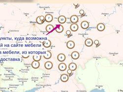 Работа с онлайн-картами Яндекс и Google