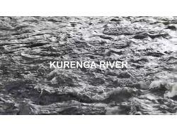 река Куреньга