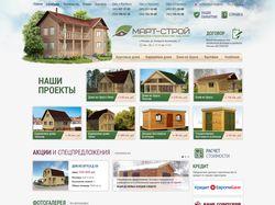 Март-Строй Деревянное строительство под ключ