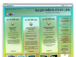 HTML5 анимация