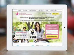 Landing Page - интернет-магазин колясок