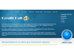 Credit-Fall кредитный сервис