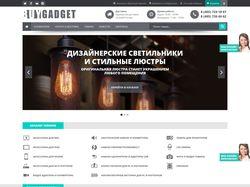 Интернет-магазин Buygadget