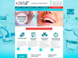 """Стоматологическая клиника """"ЭСТ"""" - est63.ru"""