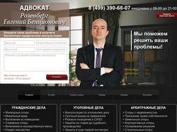 advokatmoskva