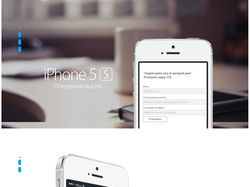 Дизайн Loading Page по продаже Apple iPhone 5s