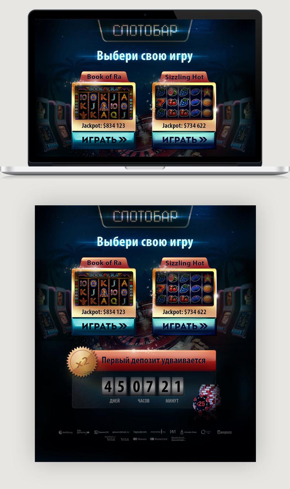 казино онлайн слотобар