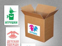 Наклейки на коробки