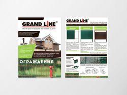 Разработка дизайна промо листовок для Grand Line