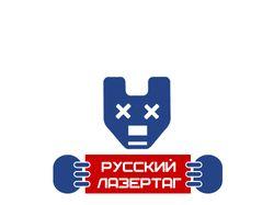 Русский лазертаг