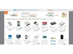 Интернет-магазин Just.ru