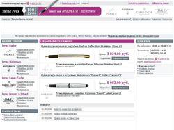 1001 Ручка - Интернет магазин