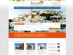 Spain Way