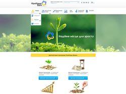 Сайт банка конкорд