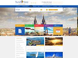 Вёрстка страниц нового дизайна сайта тур. фирмы