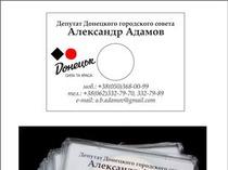 СД-визитка. Дизайн и готовая продукция