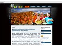 Сайт Донецкой малой академии наук