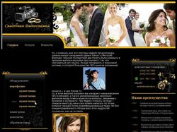 Свадеба Видеосъемка