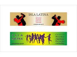 Реклама танцевального клуба