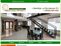 http://voshod-proekt.ru/