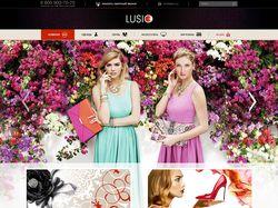 Lusio