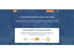 """Инвестиционный сайт """"winrate"""""""