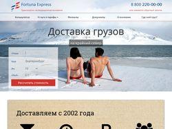 Дизайн и вёрстка сайта