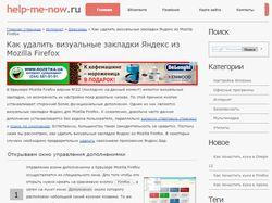 Сайт пошаговых инструкций