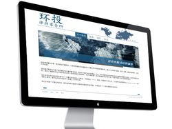 GlobInvest Law Firm