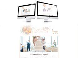 Свадебный сайт Wedding Fantasy