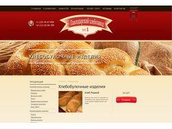 Павлодарский хлебозавод