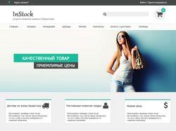 InStock - интернет магазин