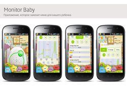 Monitor Baby