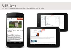 UBR News