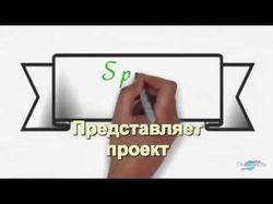 Видео презентации, Рисованное видео, Screencast