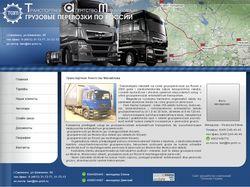 Транспортное Агентство Михайлова