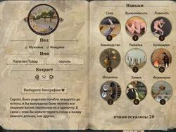 Дизайн игрового интерфейса