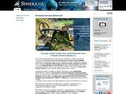 Сайт интернет-магазина навигаторов