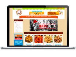 Интернет магазин доставки еды