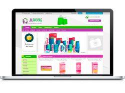 mshop.kg интернет магазин товаров для дома
