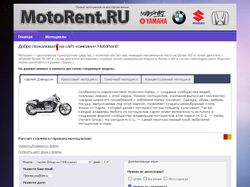 MOTO - интерактивный сайт о мотоциклах