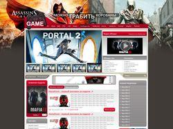 GAMES - игровой портал