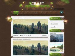 Разработка дизайна лоя сайта Iscraft